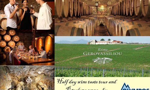 half day petralona -wine taste tour by olympos travel